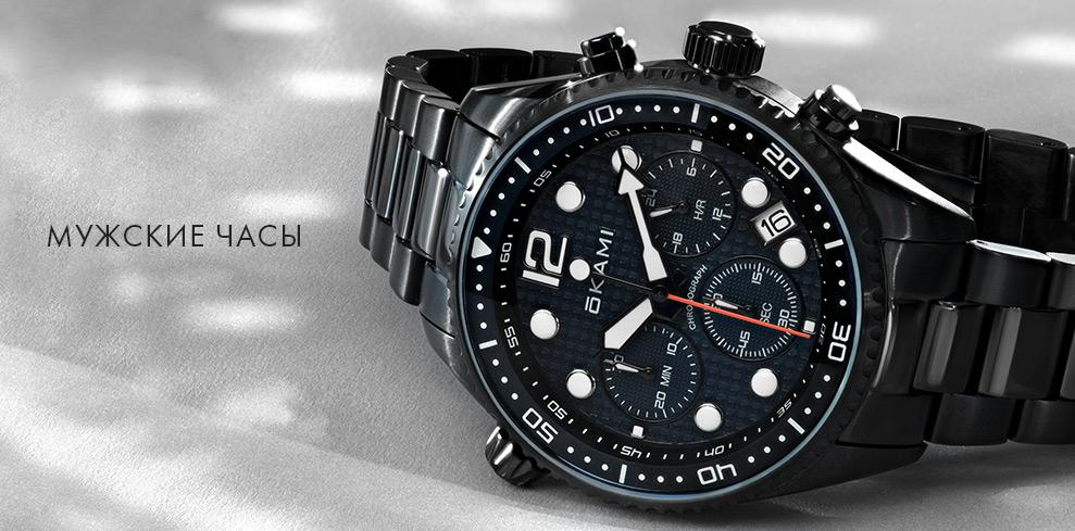 7bba6ebd Мужские наручные часы — купить недорого в интернет-магазине SUNLIGHT в  Москве, выбрать ручные часы для мужчин в каталоге с фото и ценами