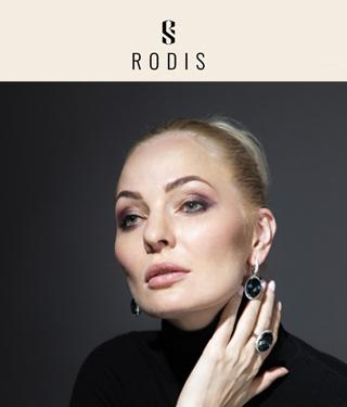 Родис