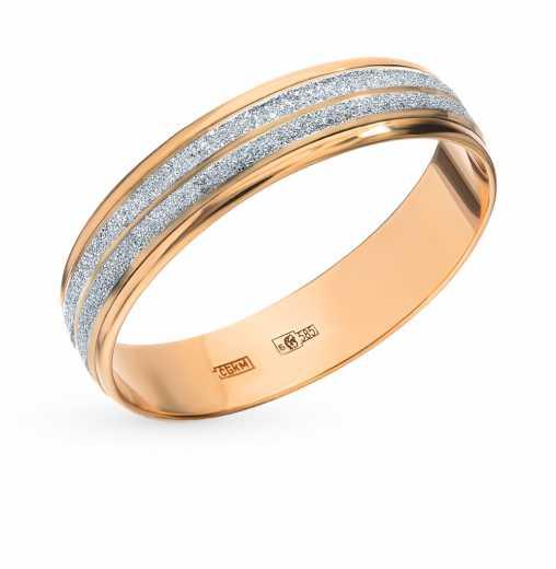 e9cb4f91df9e Обручальные кольца — купить свадебное колечко для молодоженов ...