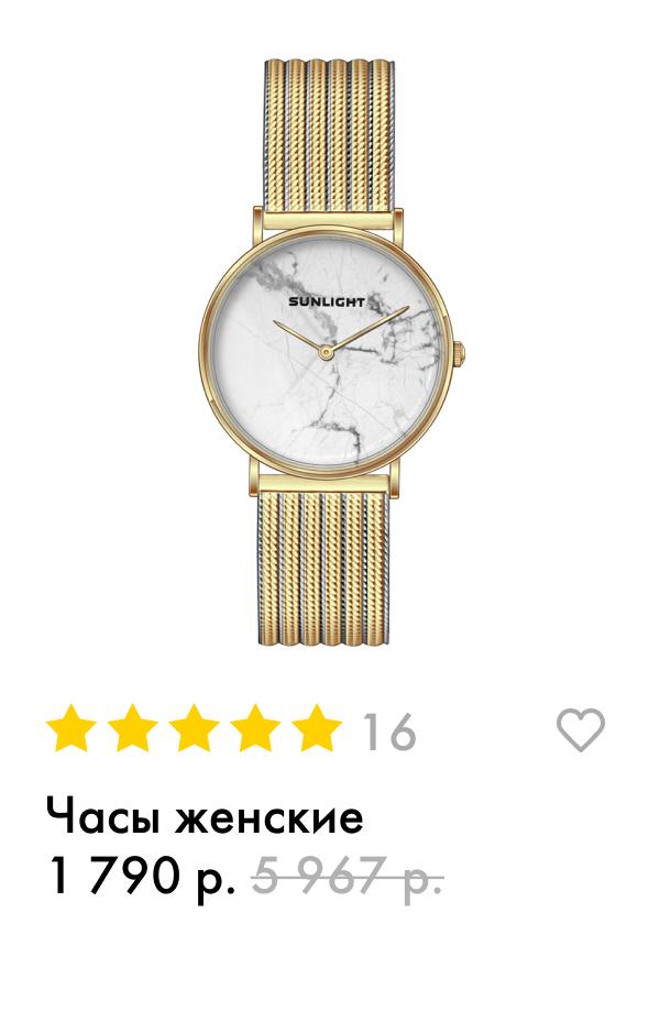 Золотые в нижнем часы новгороде продать час оценка