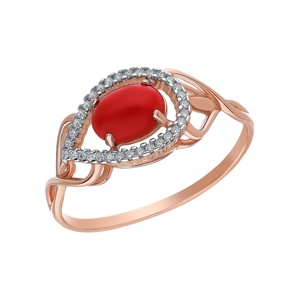 Фото «Серебряное кольцо с кораллами имитациями и кубическими циркониями»
