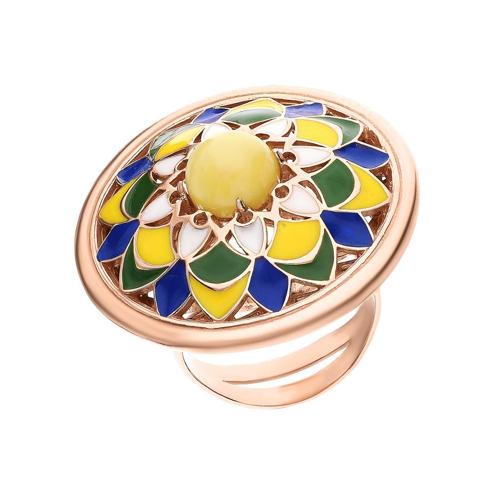 Фото «Серебряное кольцо с янтарем и эмалью»