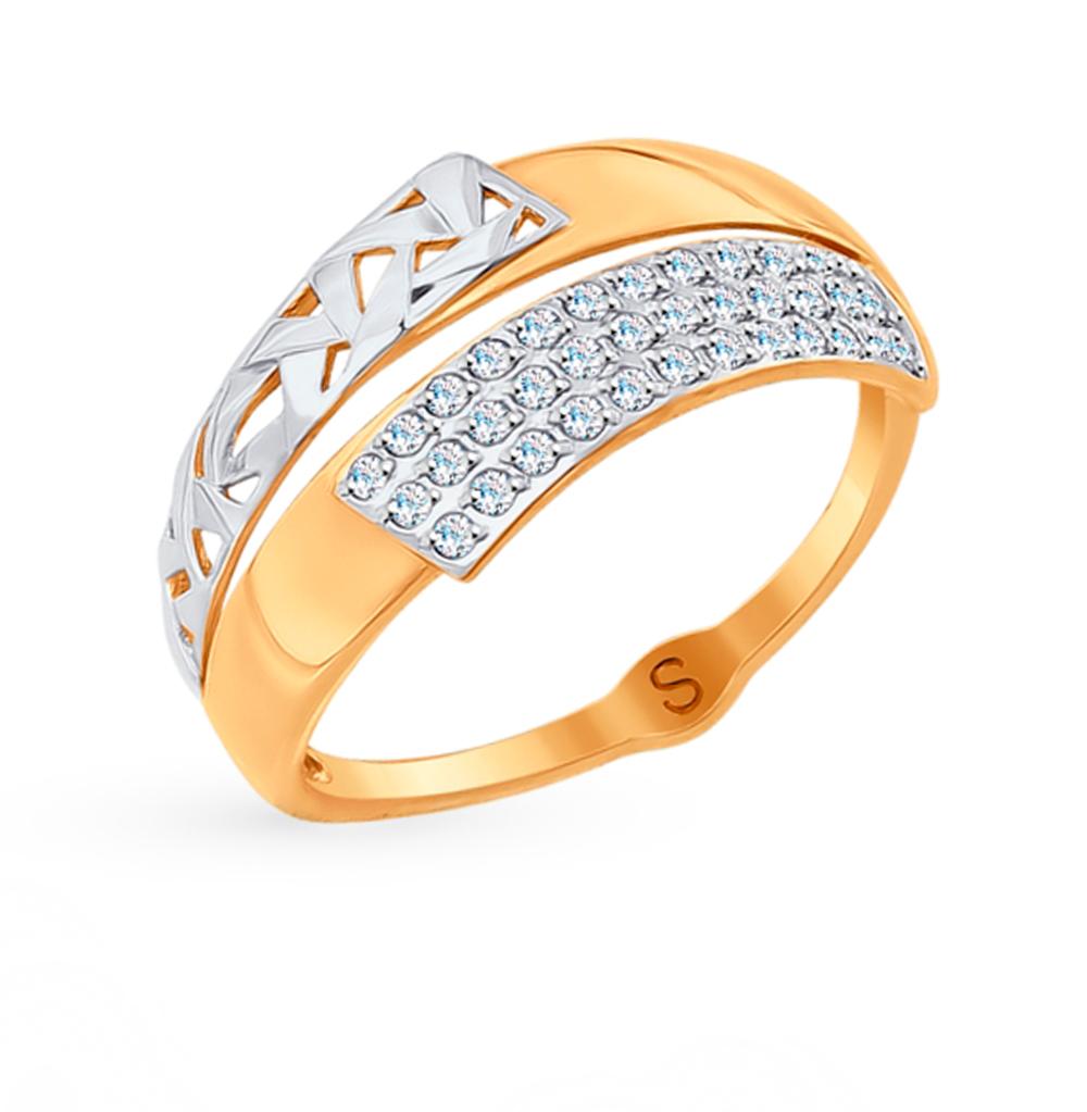 золотое кольцо с фианитами SOKOLOV 017800