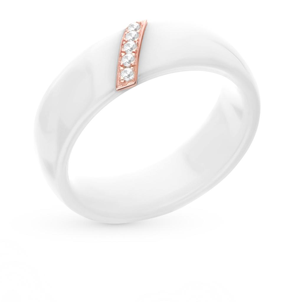 серебряное кольцо с серебром и фианитами