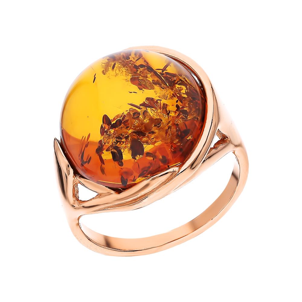 Серебряное кольцо с янтарем ЯНТАРНАЯ ЛАГУНА 4LP262: розовое серебро 925 пробы, янтарь — купить в интернет-магазине SUNLIGHT, фото, артикул 150289