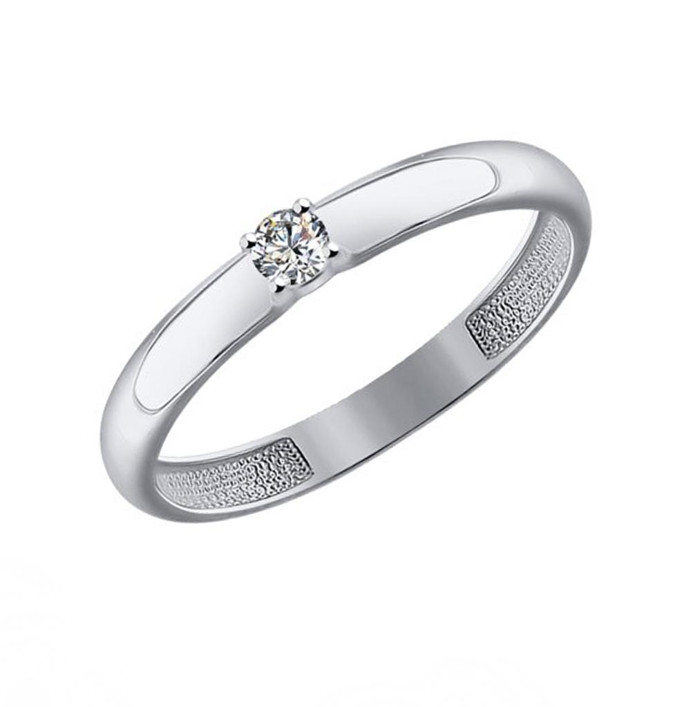 Фото «Золотое кольцо с фианитами SOKOLOV 81010222»
