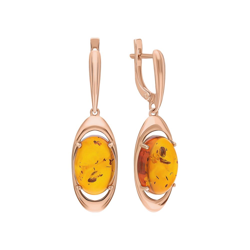 Золотые серьги с янтарем в Екатеринбурге