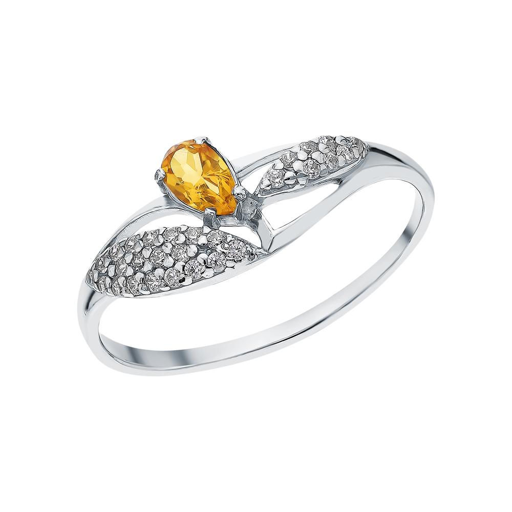 Серебряное кольцо с цитринами и кубическими циркониями в Екатеринбурге