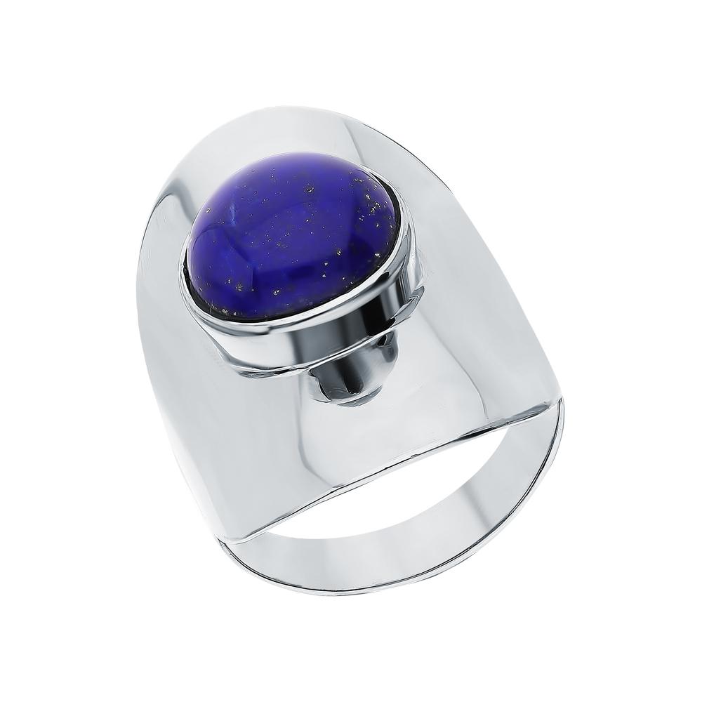 Фото «Серебряное кольцо с лазуритом»