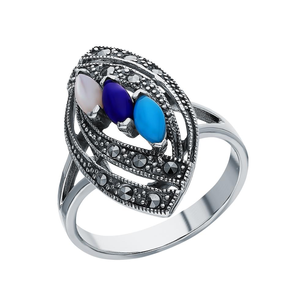 Фото «Серебряное кольцо с бирюзой, перламутром, лазуритом и марказитами swarovski»