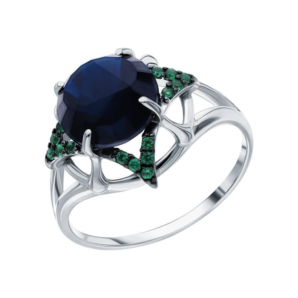 Серебряное кольцо с турмалинами и фианитами в Екатеринбурге
