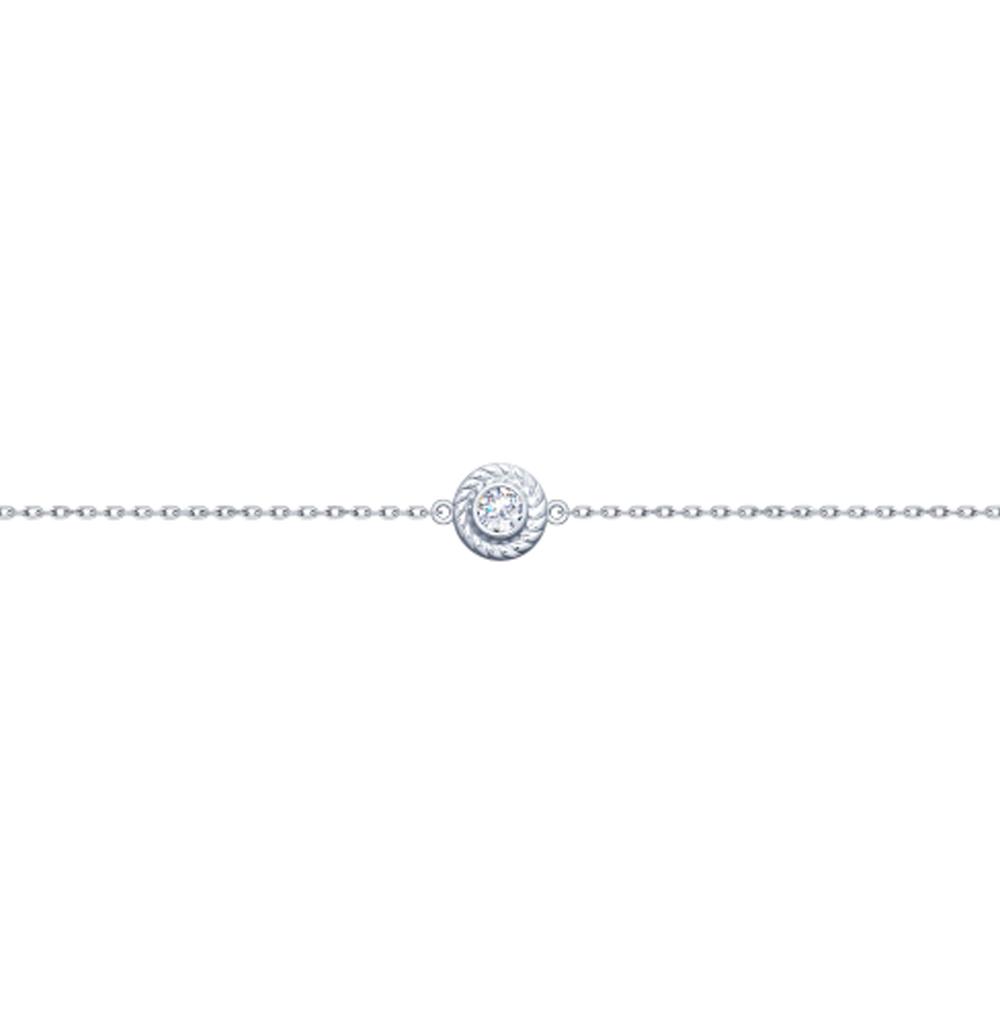 серебряный браслет с фианитами SOKOLOV 94050424