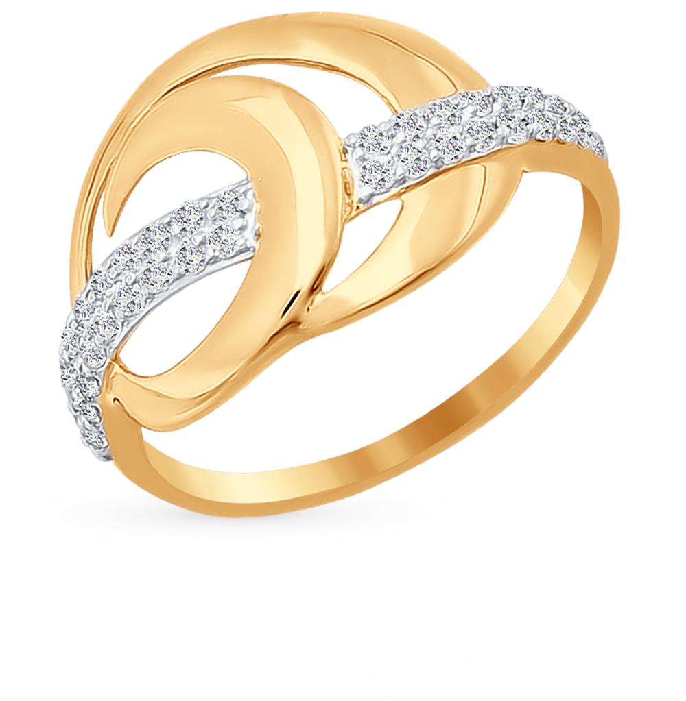 Фото «Золотое кольцо с фианитами SOKOLOV 016784*»
