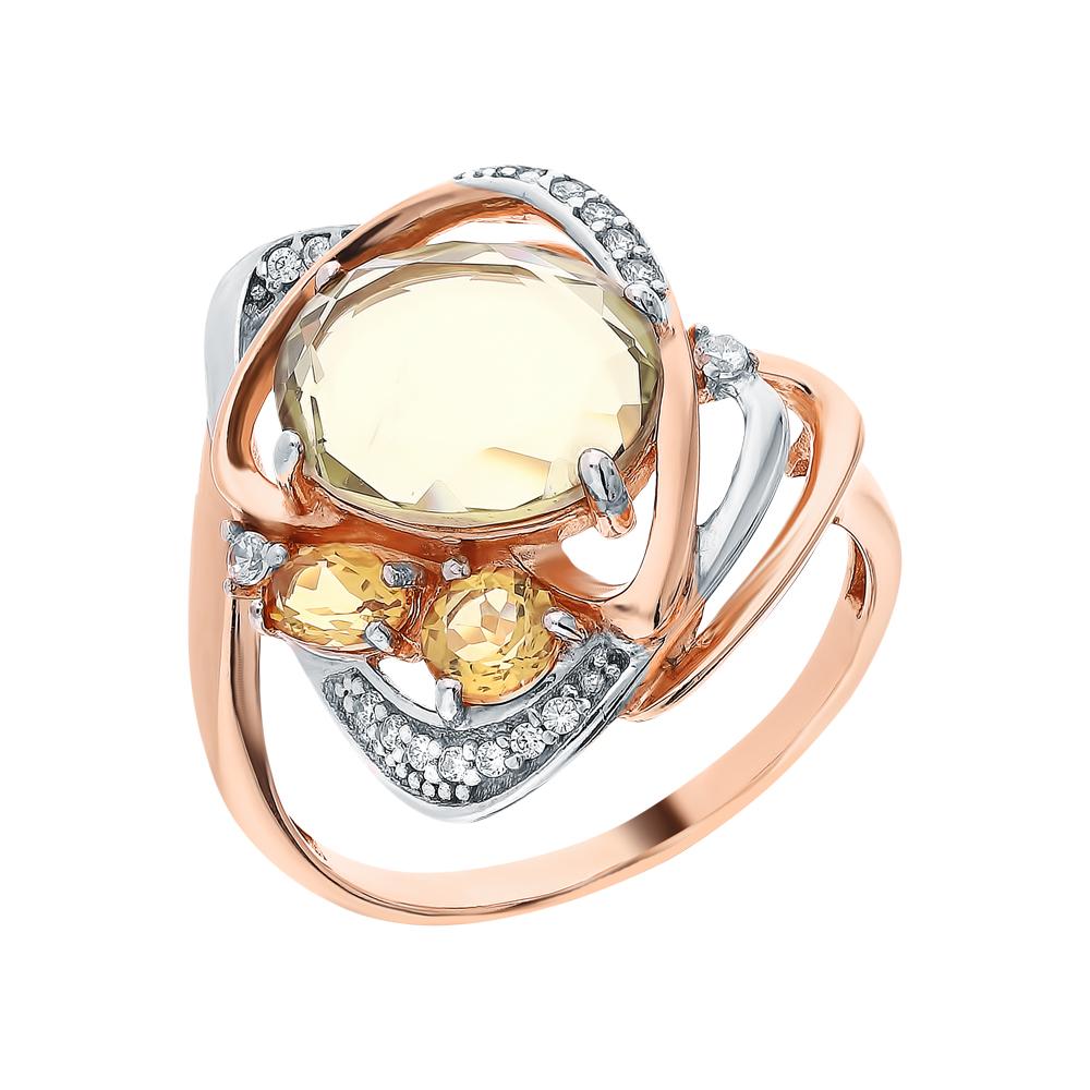 Фото «Серебряное кольцо с кварцем, фианитами и цитринами»