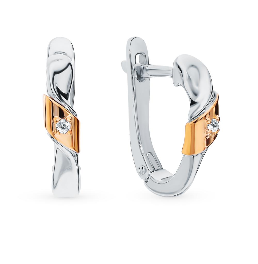 Серебряные серьги с вставкой: золото и бриллиантами в Екатеринбурге