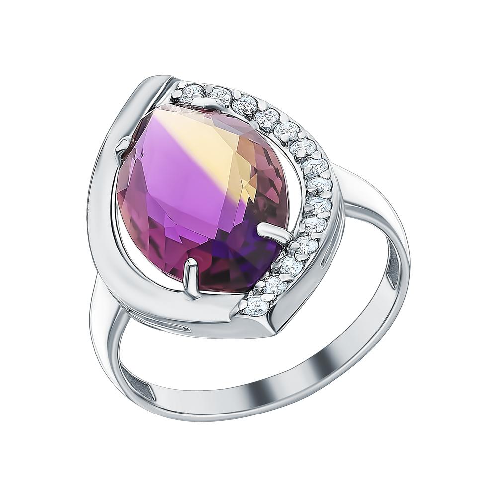 Серебряное кольцо с аметрином и фианитами в Екатеринбурге