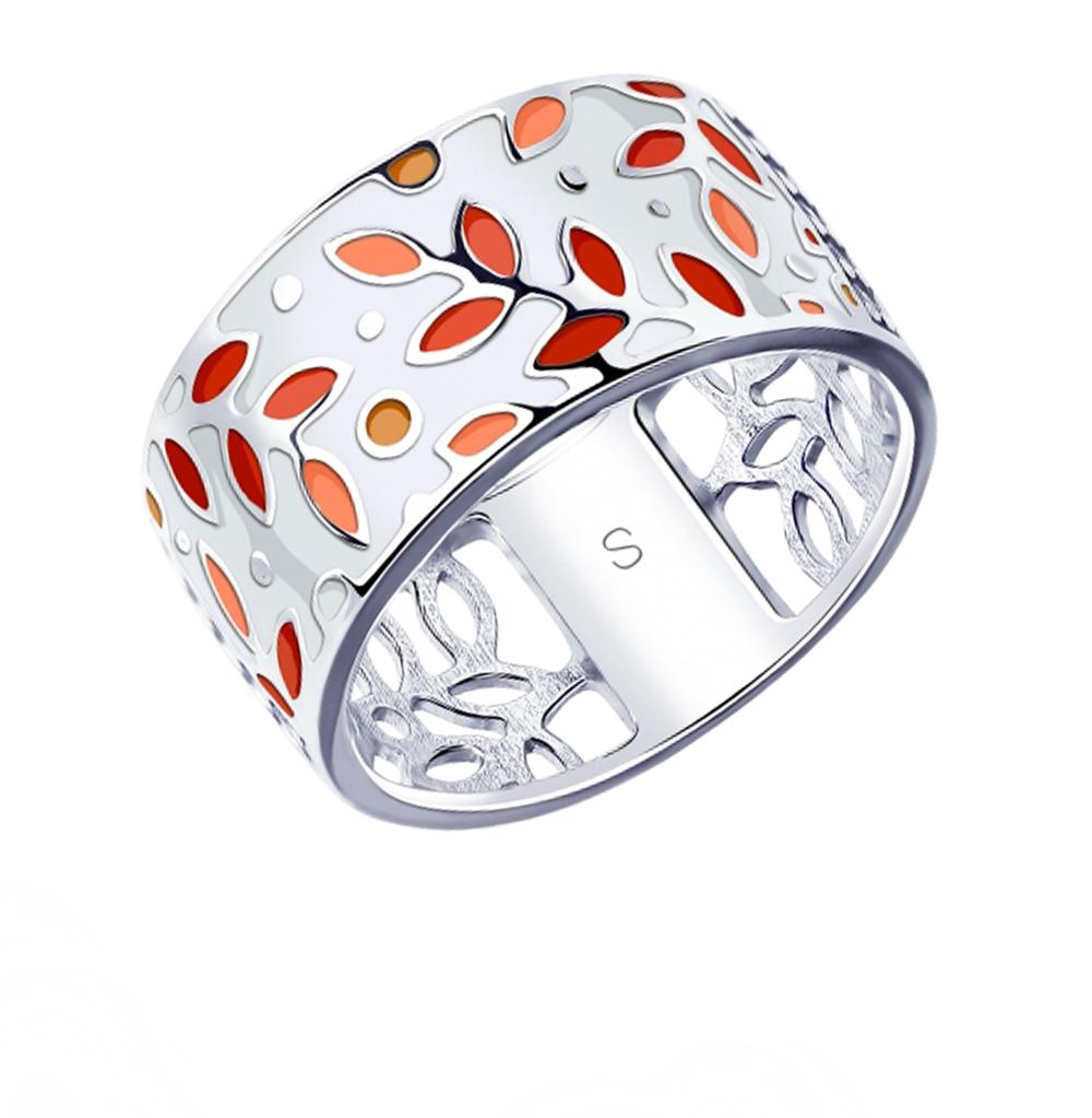 Фото «Серебряное кольцо с фианитами и эмалью SOKOLOV 94012933»