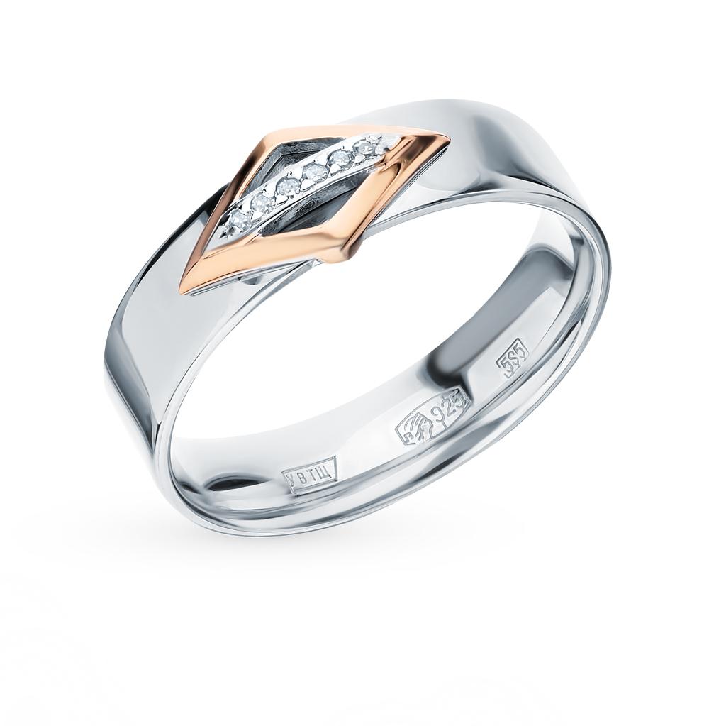 Фото «Серебряное кольцо с вставкой: золото и бриллиантами»