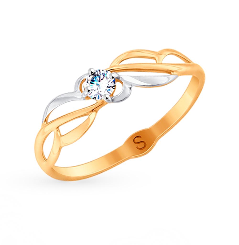 Фото «Золотое кольцо с фианитами SOKOLOV 017990»