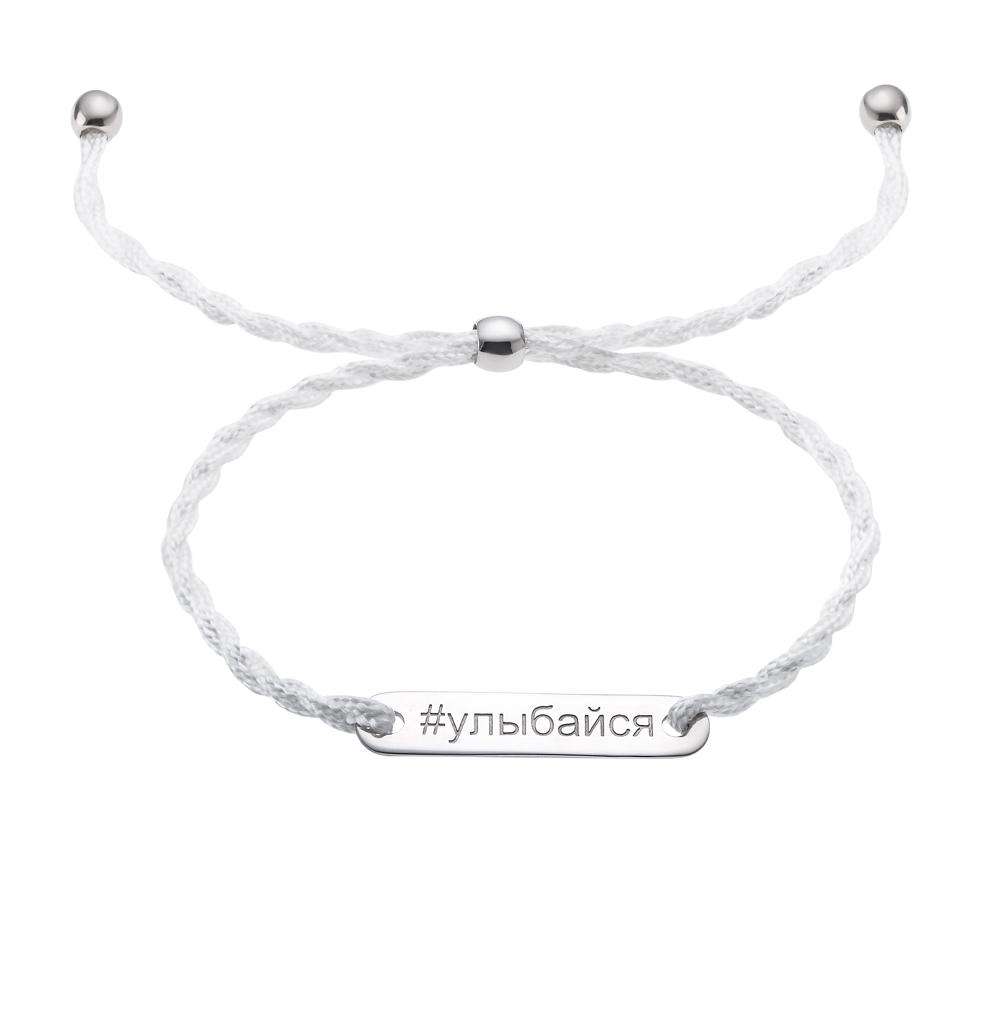 Фото «серебряный браслет с серебром»