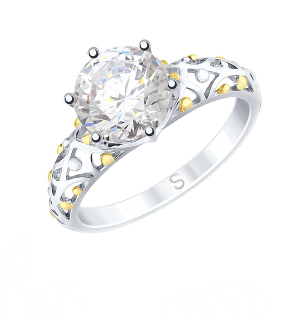 серебряное кольцо с горным хрусталем SOKOLOV 92011715