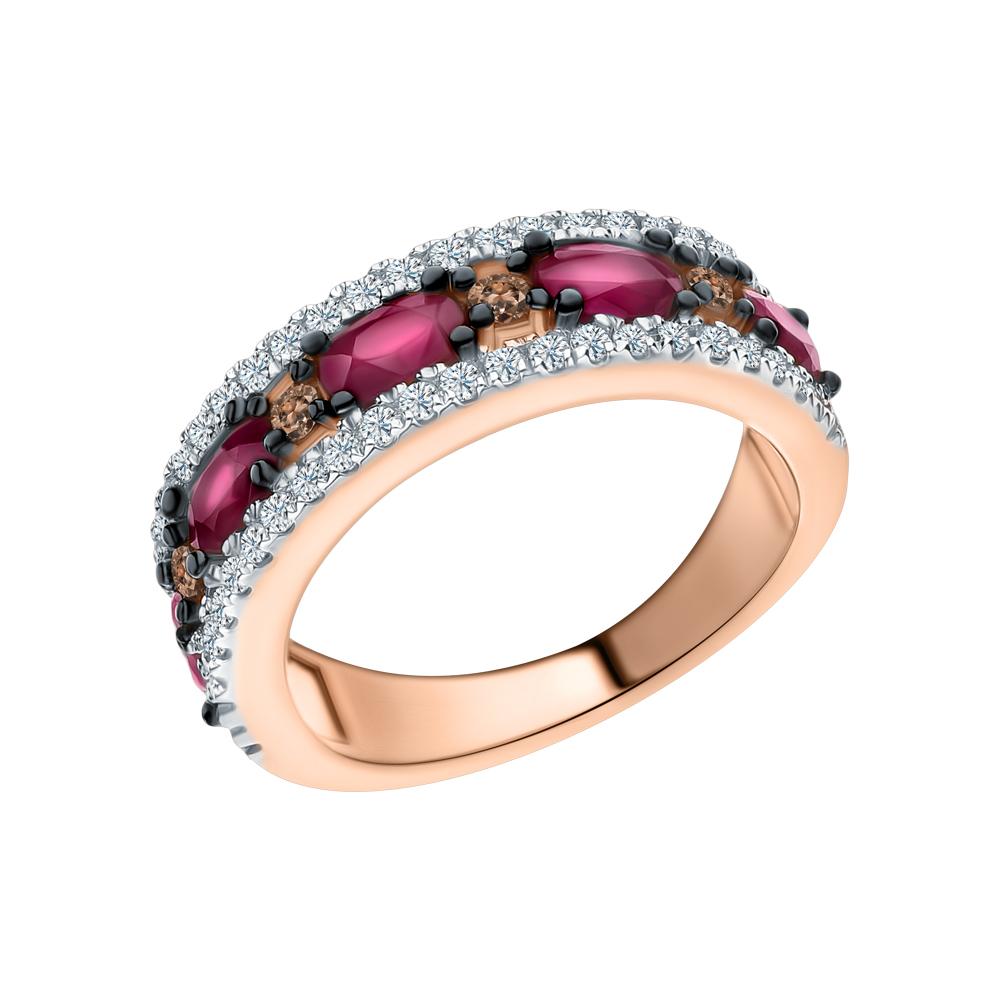 Фото «Золотое кольцо с коньячными бриллиантами, рубинами и бриллиантами»