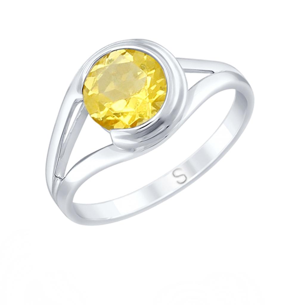 серебряное кольцо с цитринами SOKOLOV 92011733