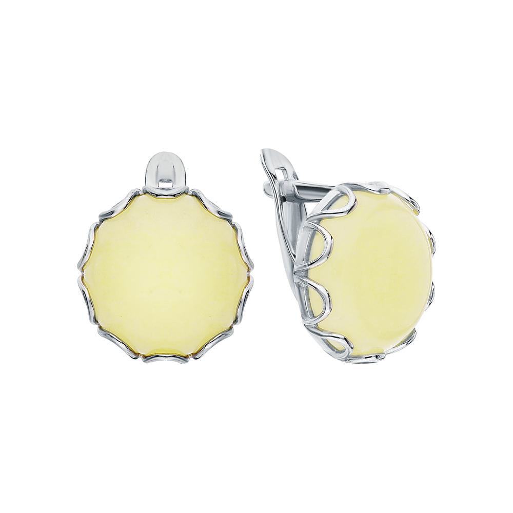 Фото «Серебряные серьги с ювелирными кристаллами»
