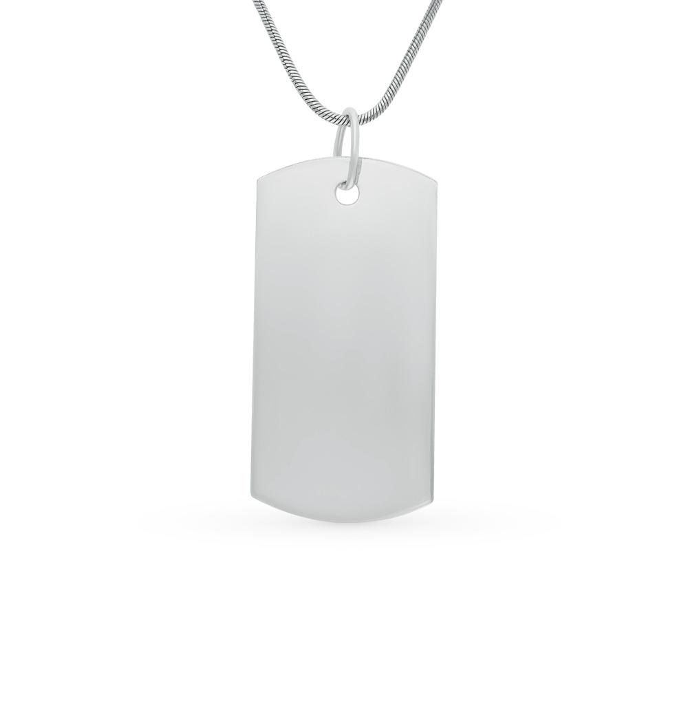 подвеска из серебра