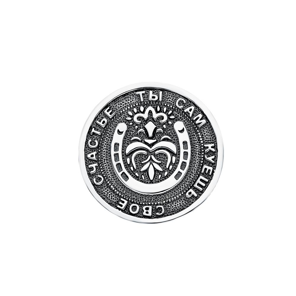 Серебряная монета в Екатеринбурге
