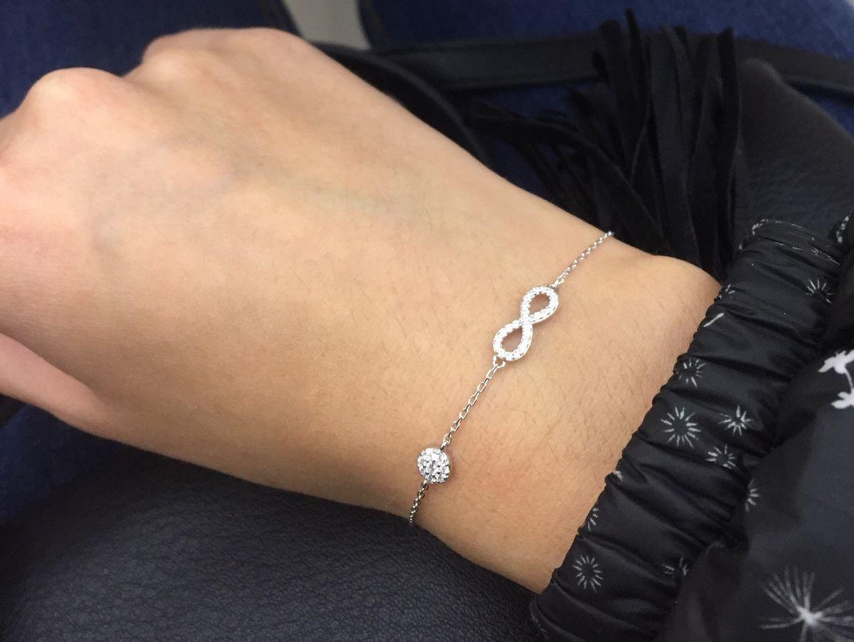 Изысканный браслет.