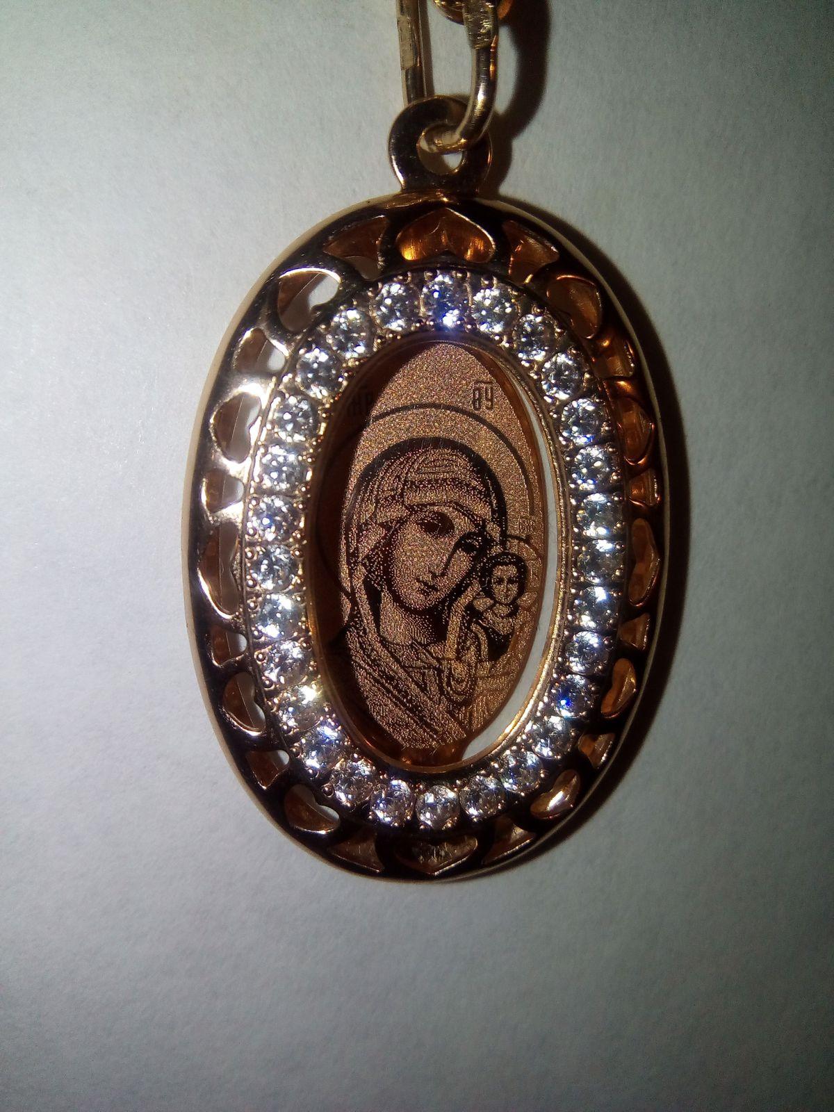 Подвеска Икона Казанской Божией Матери