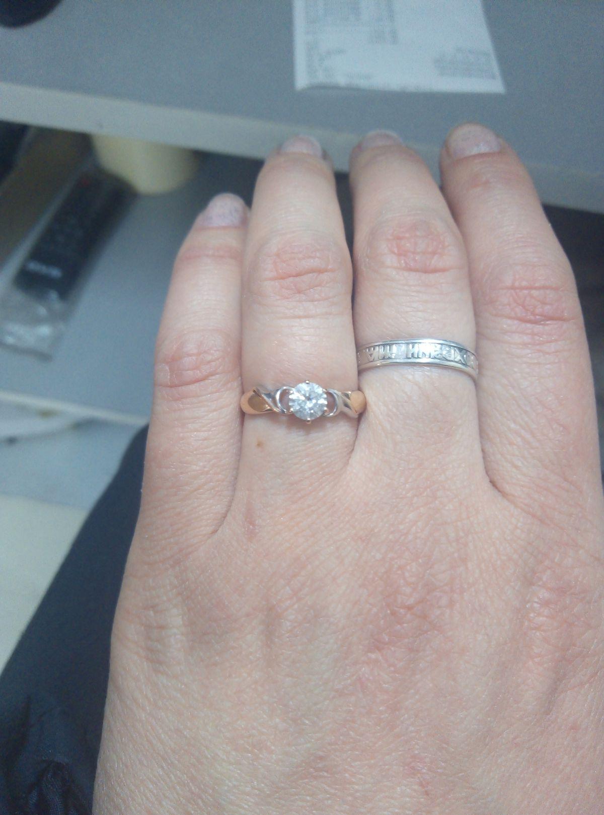 Отзыв кольцо.