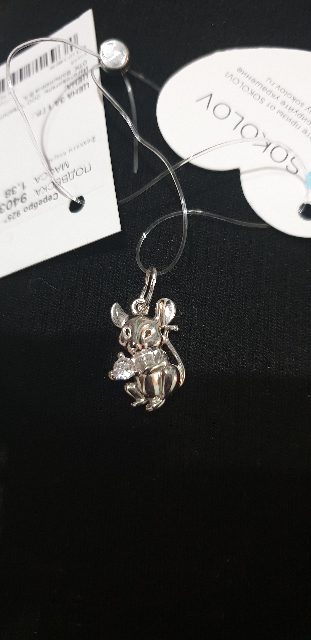 Серебряная подвеска  Мышка.