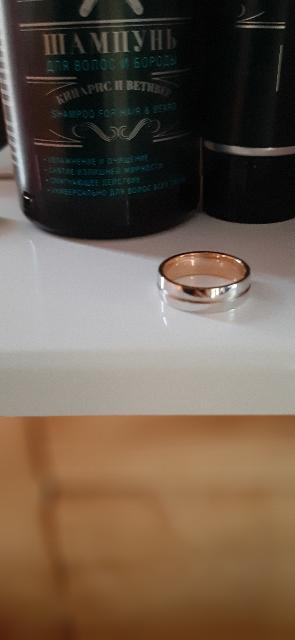 Обручальное кольцо для мужа