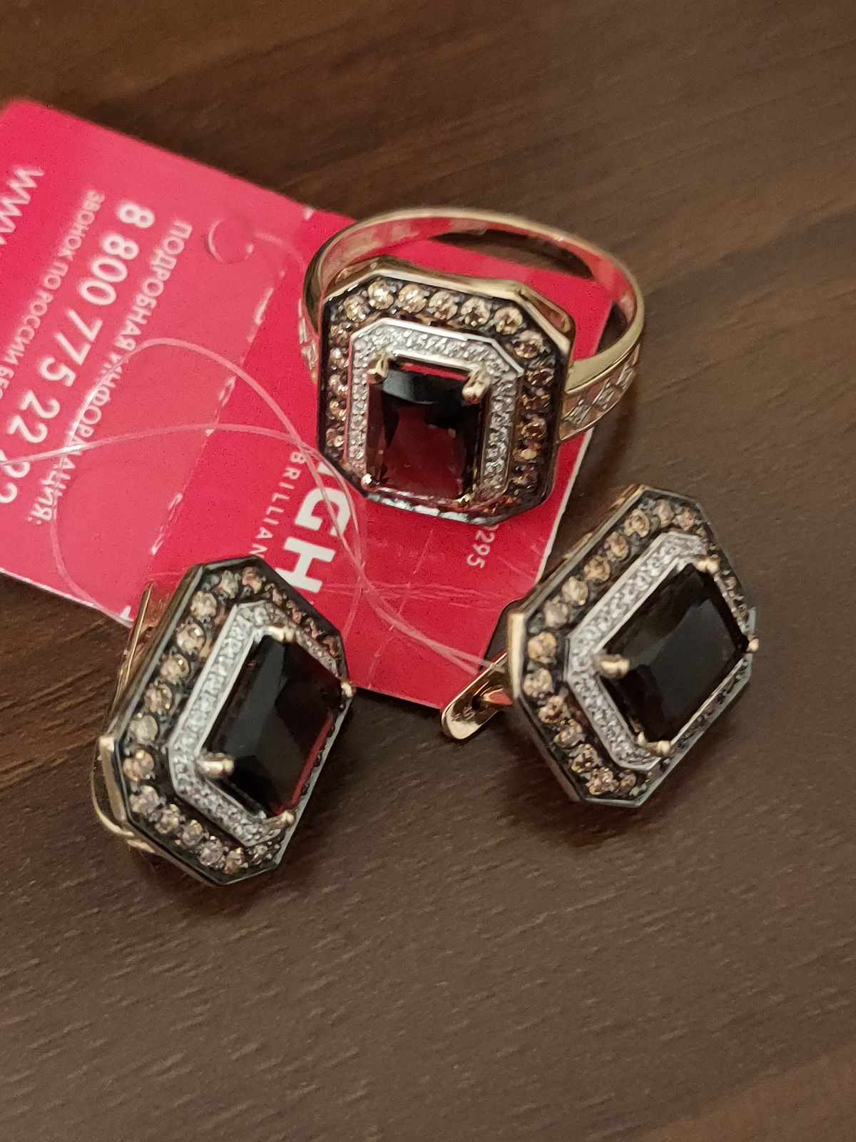 Покупка кольца с раухтопазом