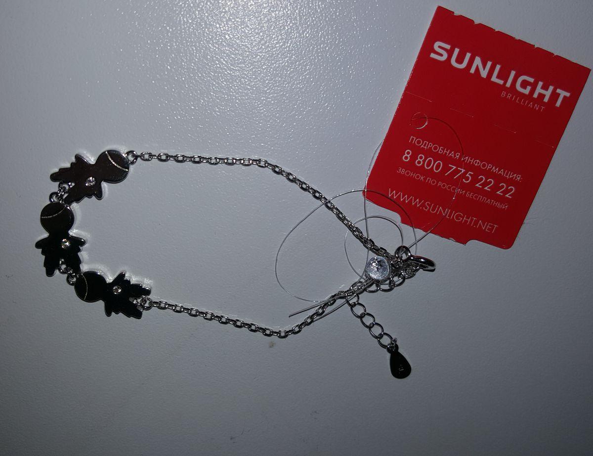 Красивый браслет , идеально для подарка