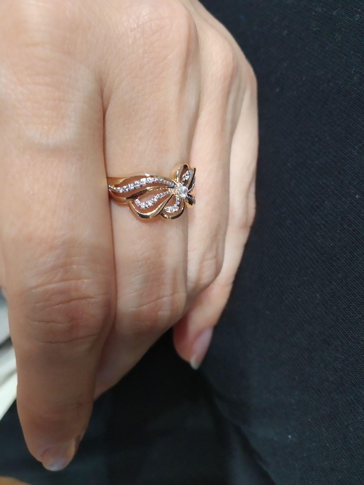 Эффектное кольцо