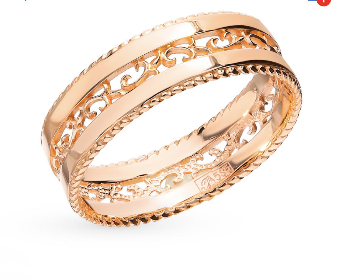 Очень красивое кольцо!брала маме на подарок! она осталась довольна!спасибо