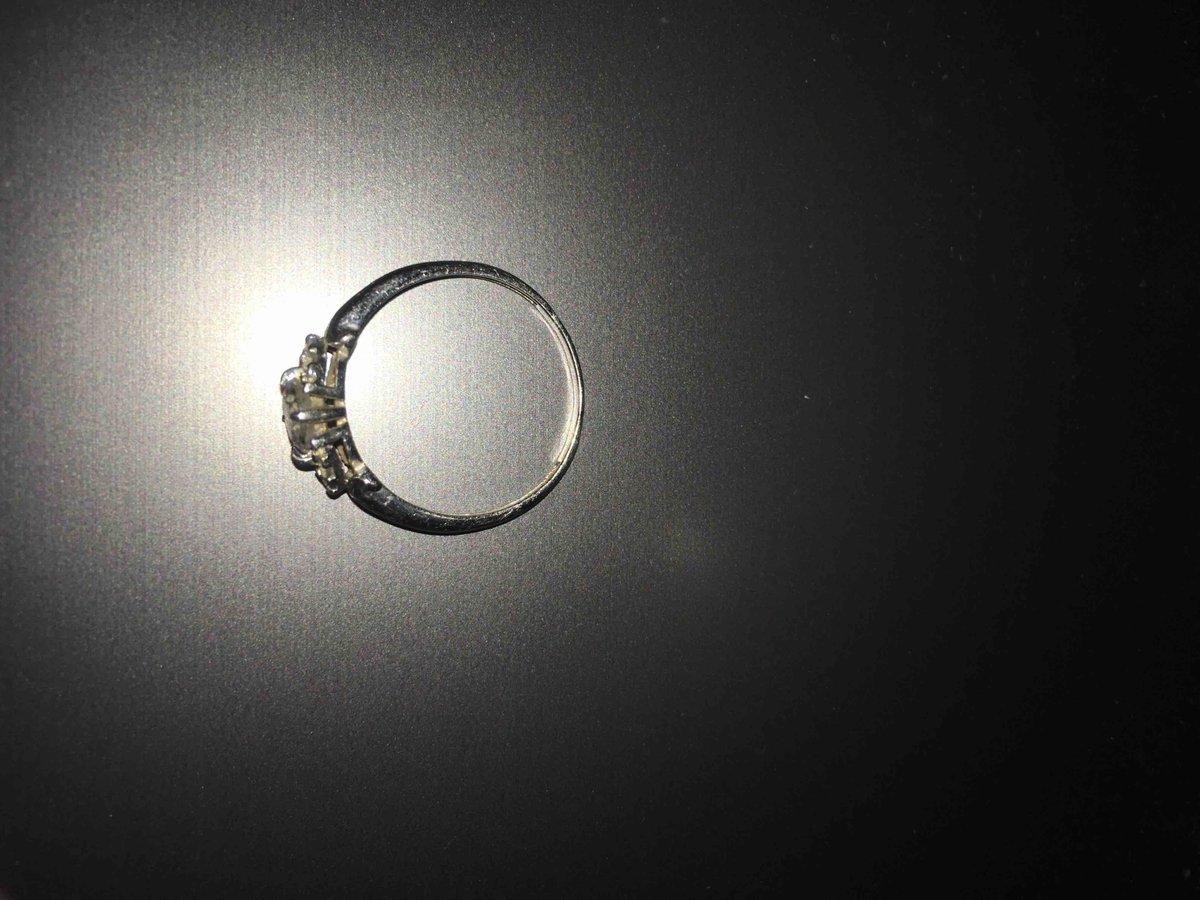 Кольцо брали на подарок