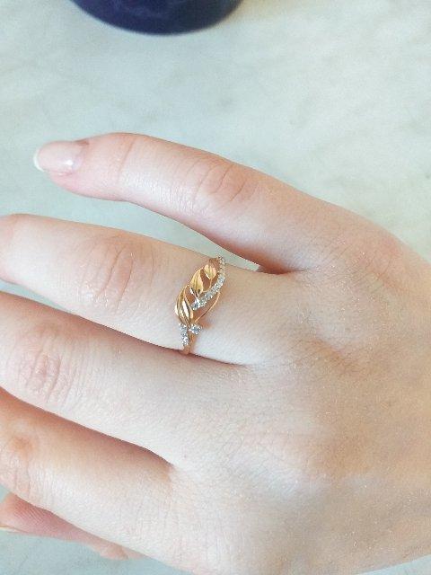 Купил жене кольцо