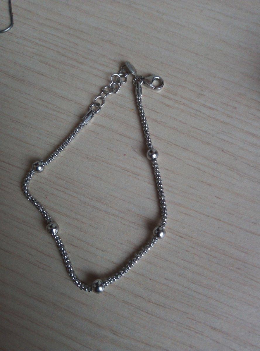 Изящный браслет