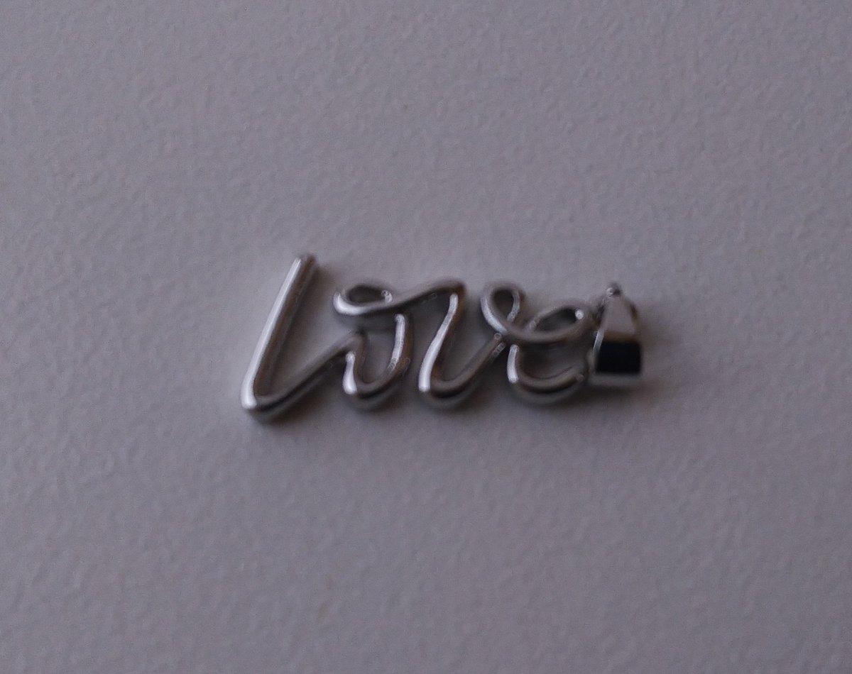 Перстень с ситалом