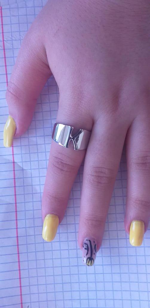 Классная кольцо
