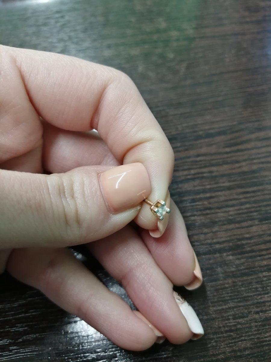Элегантные бриллиантовые пусеты