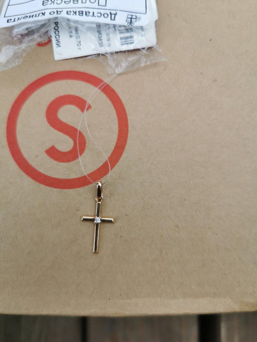 Крест с бриллиантиком