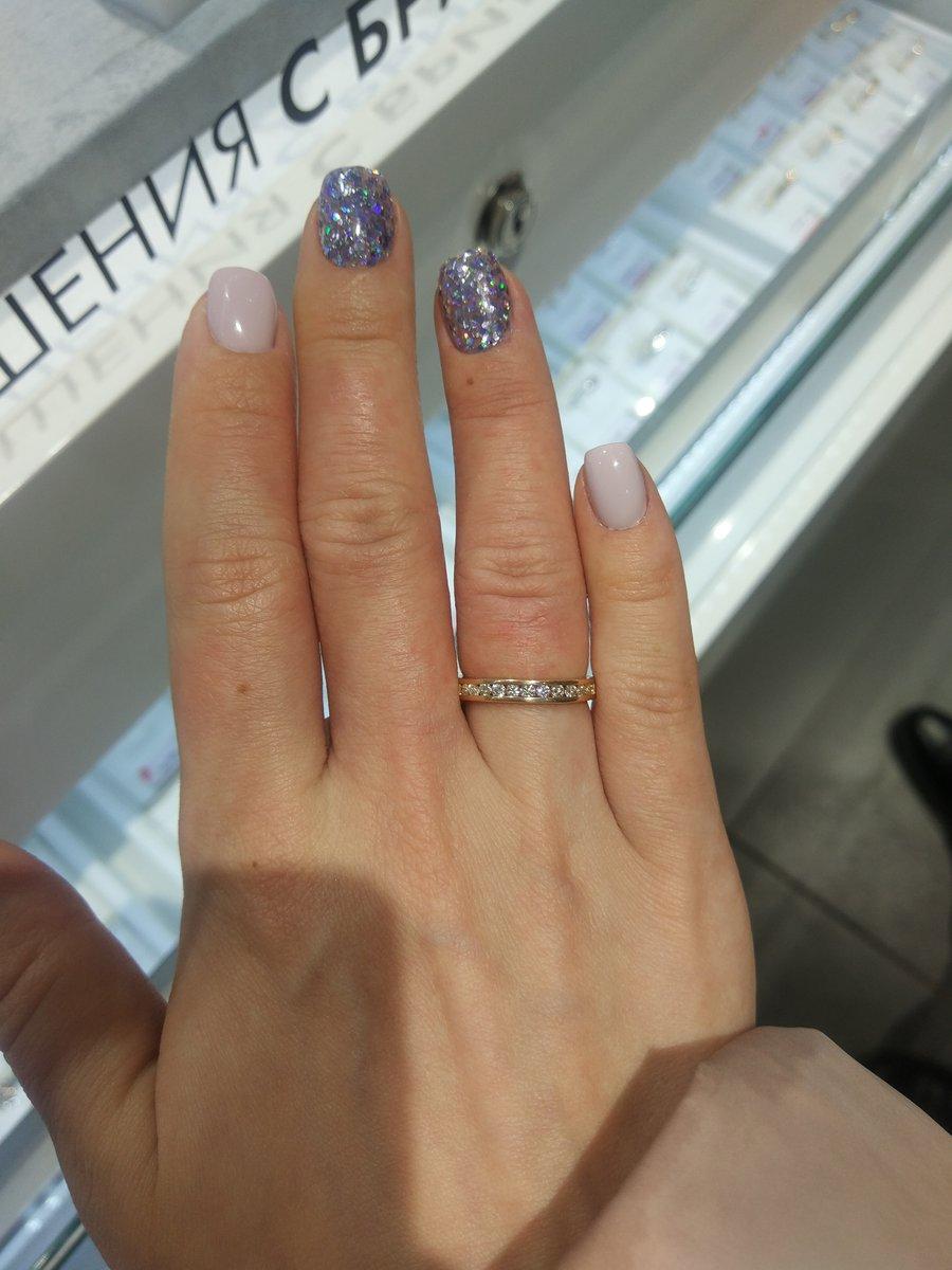 Кольцо с дорожкой бриллиантовой