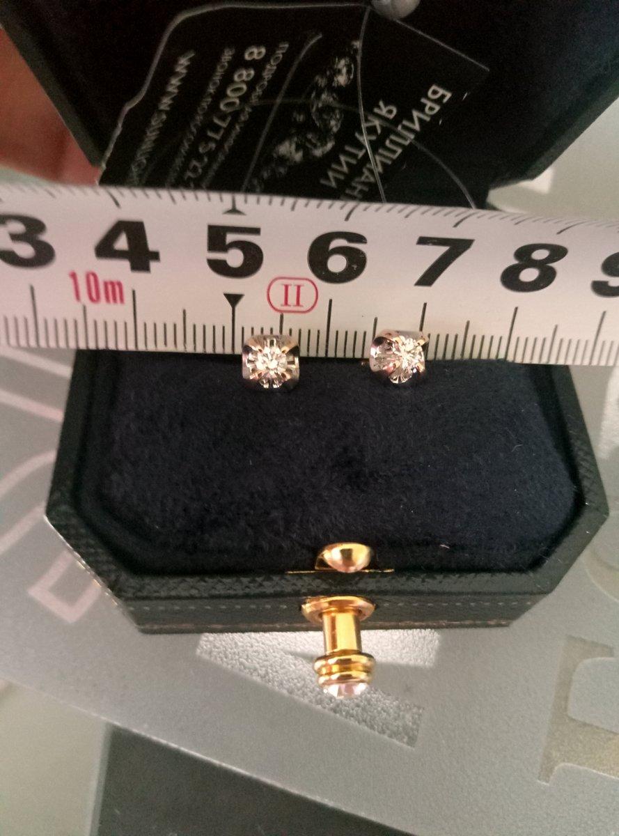 Золотые пусеты с бриллиантами Якутии