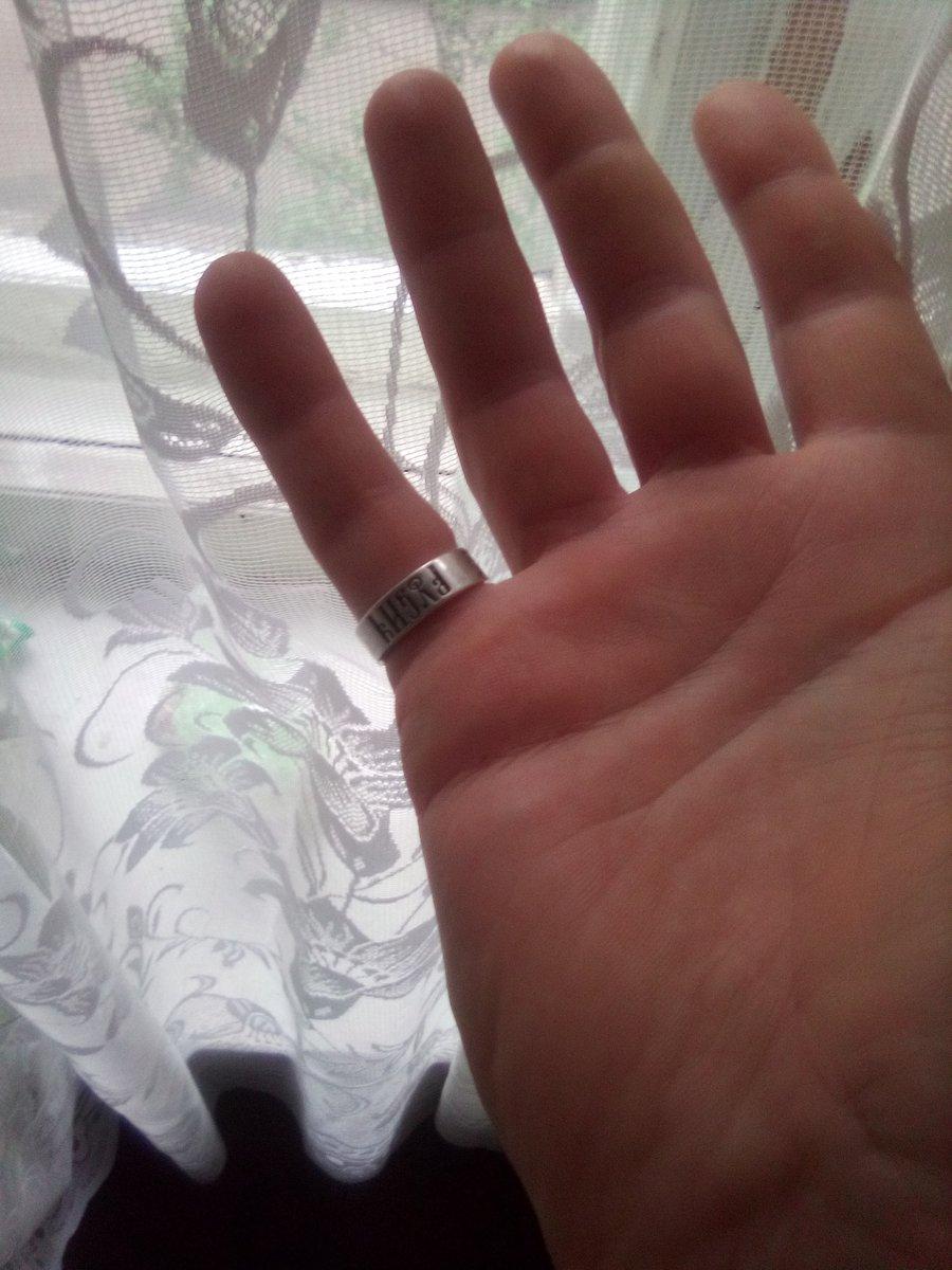 Кольцо-оберег