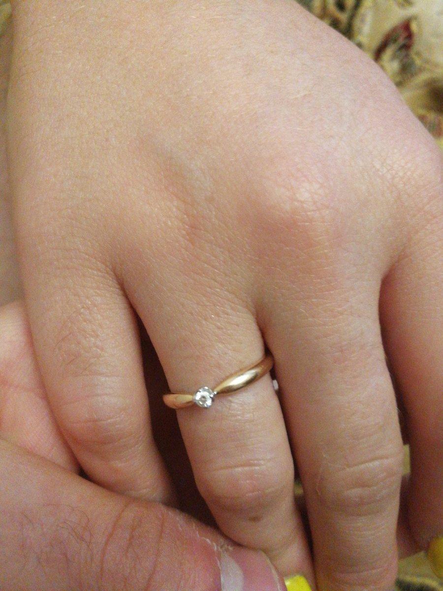 Отзыв за кольцо